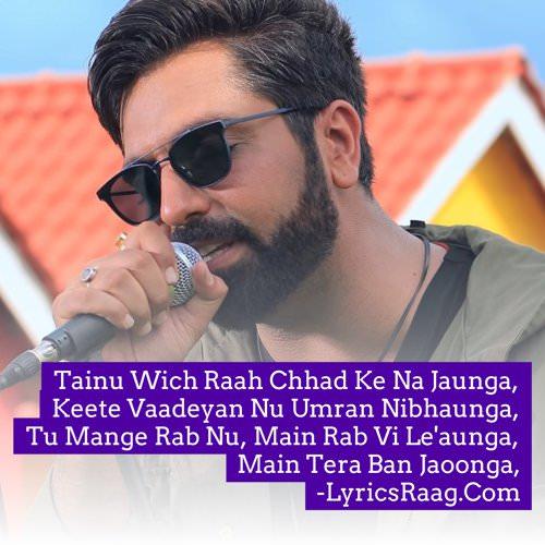 Tera Ban Jaunga Reprise translation lyrics Akhil Sachdeva