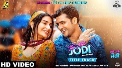 Teri Meri Jodi Title Track Lyrics – Prabh Gill & Raashi Sood