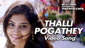 Thalli Pogathey song lyrics translation