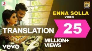Enna Solla Song Lyrics | English Translation | Thangamagan