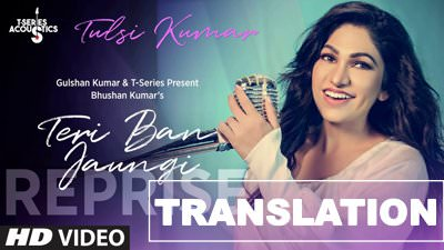 Tulsi Kumar Teri Ban Jaungi (Reprise Version) lyrics translation