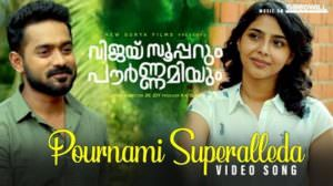 Pournami Superalleda Lyrics Translation | Vijay Superum Pournamiyum