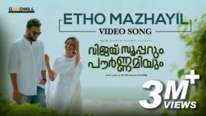 Vijay Superum Pournamiyum Song Etho Mazhayil lyrics translation