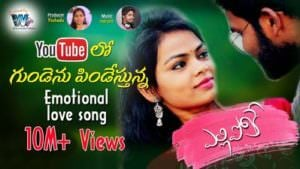 Yellipoke song lyrics Warangal tunes Indrajitt