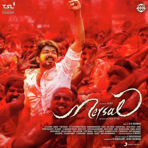 aalaporan tamizhan song lyrics translation