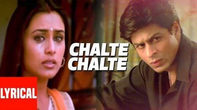 chalte chalte title song lyrics meaning
