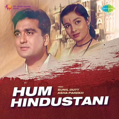chhodo kal ki baatein lyrics in english hum hindustani song
