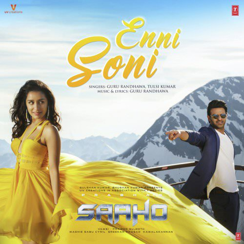 enni soni lyrics tanslation saaho