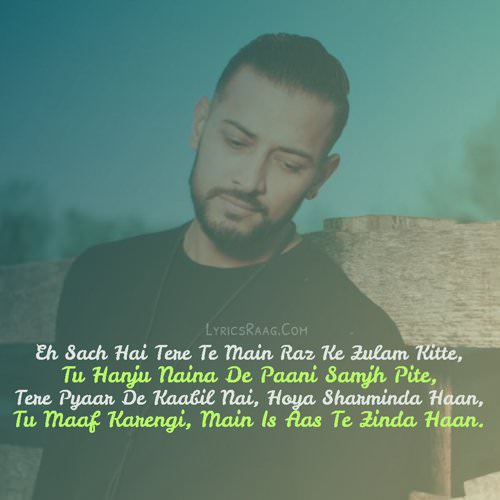 faasle song translation lyrics quotes garry sandhu