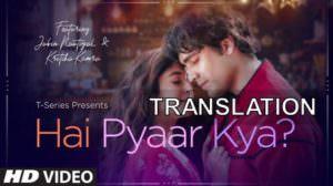 Enni Soni Lyrics with Translation | Saaho | Guru Randhawa | Tulsi Kumar