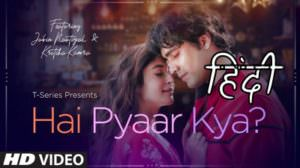 Hai Pyaar Kya Lyrics (Hindi Song) | Jubin Nautiyal & Kritika Kamra