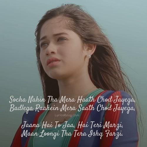 jannat zubair ishq farzi lyrics translation
