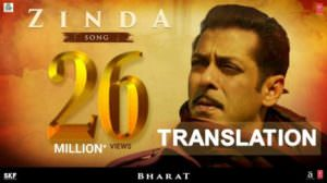 ZINDA HOON MAIN LYRICS | TRANSLATION | BHARAT