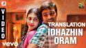 3 - Idhazhin Oram Dhanush translation