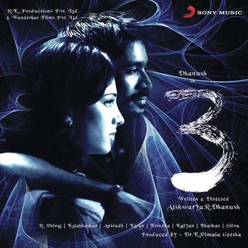 3 (Moonu) Tamil movie songs lyrics translation dhanush