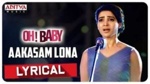 Aakasam Lona Lyrics | Translation | Oh Baby | Samantha Akkineni