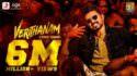 Bigil - Verithanam Lyric Video (Tamil)