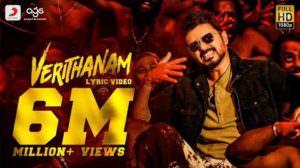 Verithanam Lyrics – Bigil   A.R Rahman   Thalapathy Vijay   Nayanthara