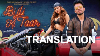 Bijli Ki Taar Lyrics Translation Tony Kakkar Urvashi Rautela