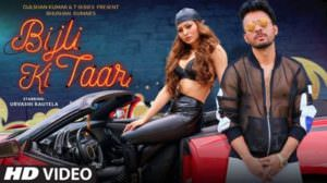 Tony Kakkar – Bijli Ki Taar Lyrics (Hindi) | with Urvashi Rautela