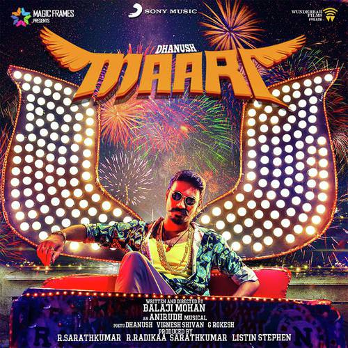 Donu Donu Donu Lyrics Translation Maari Dhanush