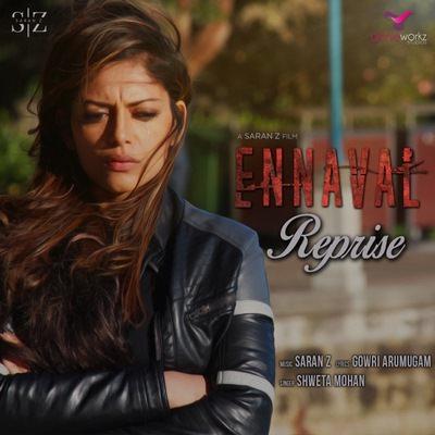 Ennaval Reprise (Ennaval OST) - Single lyrics