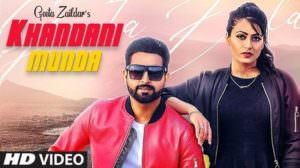 Khandani Munda Lyrics – Geeta Zaildar | Gurlez Akhtar