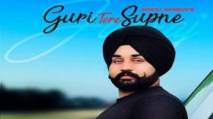 Guri Tere Supne Lyrics – Jugraj Sandhu Ft. Dr Shree