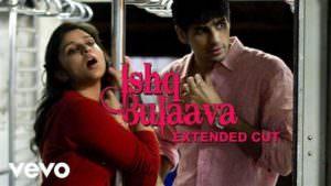 Ishq Bulaava translation lyrics