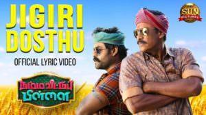 Jigiri Dosthu Lyrics – Namma Veettu Pillai | Sivakarthikeyan