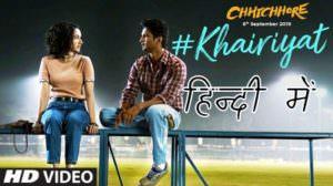 Khairiyat Lyrics (Hindi) – Chhichhore | Arijit Singh | Nitesh Tiwari