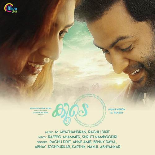 Koode-Malayalam-2018-movie-songs-lyrics-translation
