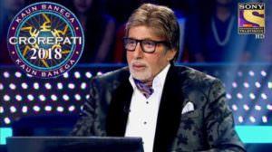Koshish Karne Walon Ki Kabhi Haar Nahi Hoti Lyrics – Amitabh Bachchan