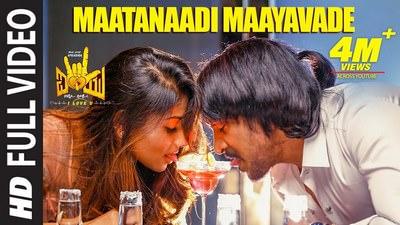 Maatanaadi Maayavade lyrics meaning