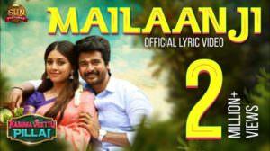 Mailaanji Lyrics – Namma Veettu Pillai | Sivakarthikeyan
