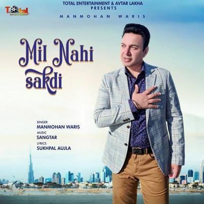 Mil Nahi Sakdi Manmohan Waris lyrics