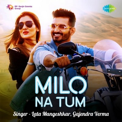 Milo Na Tum - Gajendra Verma lyrics