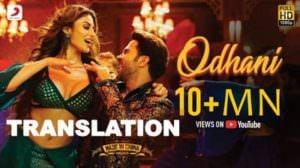Odhani Lyrics | Translation | Made In China | Neha Kakkar