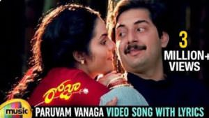 Paruvam Vanaga song translation Roja telugu