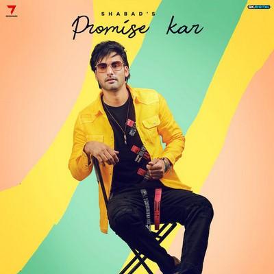 Promise Kar shabad lyrics