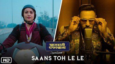 Saans Toh Le Le Lyrics Translation | Badshah | Khandaani Shafakhana