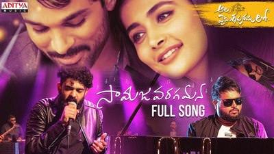 Samajavaragamana Full Song lyrics Allu Arjun