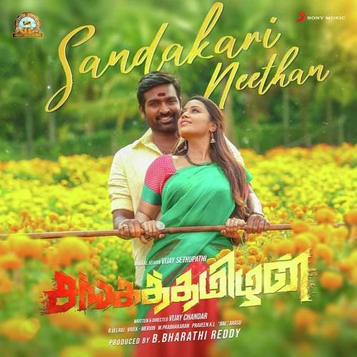 Sandakari Neethan (From Sangathamizhan) lyrics