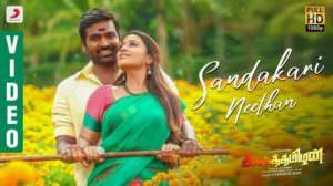 Sandakari Neethan Song Lyrics | Sanga Thamizhan | Vijay Sethupathi