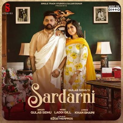 Sardarni Gulab Sidhu lyrics