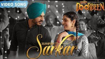 Sarkar Lyrics – Jass Bajwa & Gurlez Akhtar | Doorbeen Film