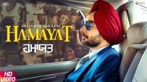 Hamayat Song Lyrics – Satinder Sartaaj