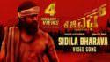 Sidila Bharava Full Song translation KGF Kannada