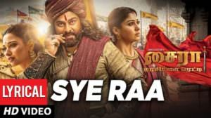 Sye Raa Title Song (Tamil) Lyrics – Sye Raa Narasimha Reddy
