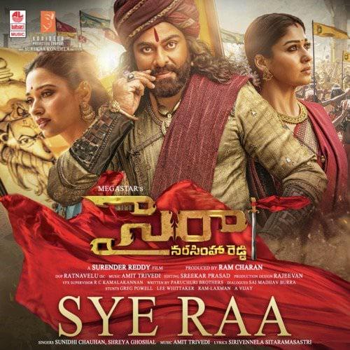 Sye Raa lyrics Telugu (From Syeraa Narasimha Reddy)